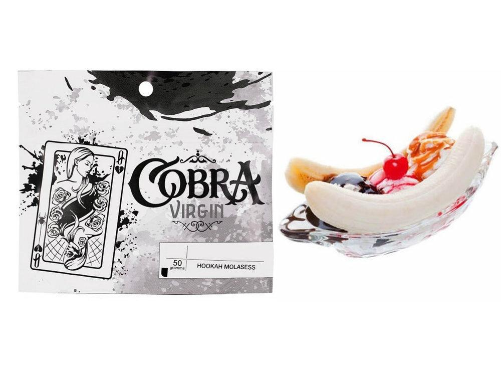 Табак для кальяна на основе чайной смеси Cobra Virgin Banana Split (Кобра Банана Сплит) 50г