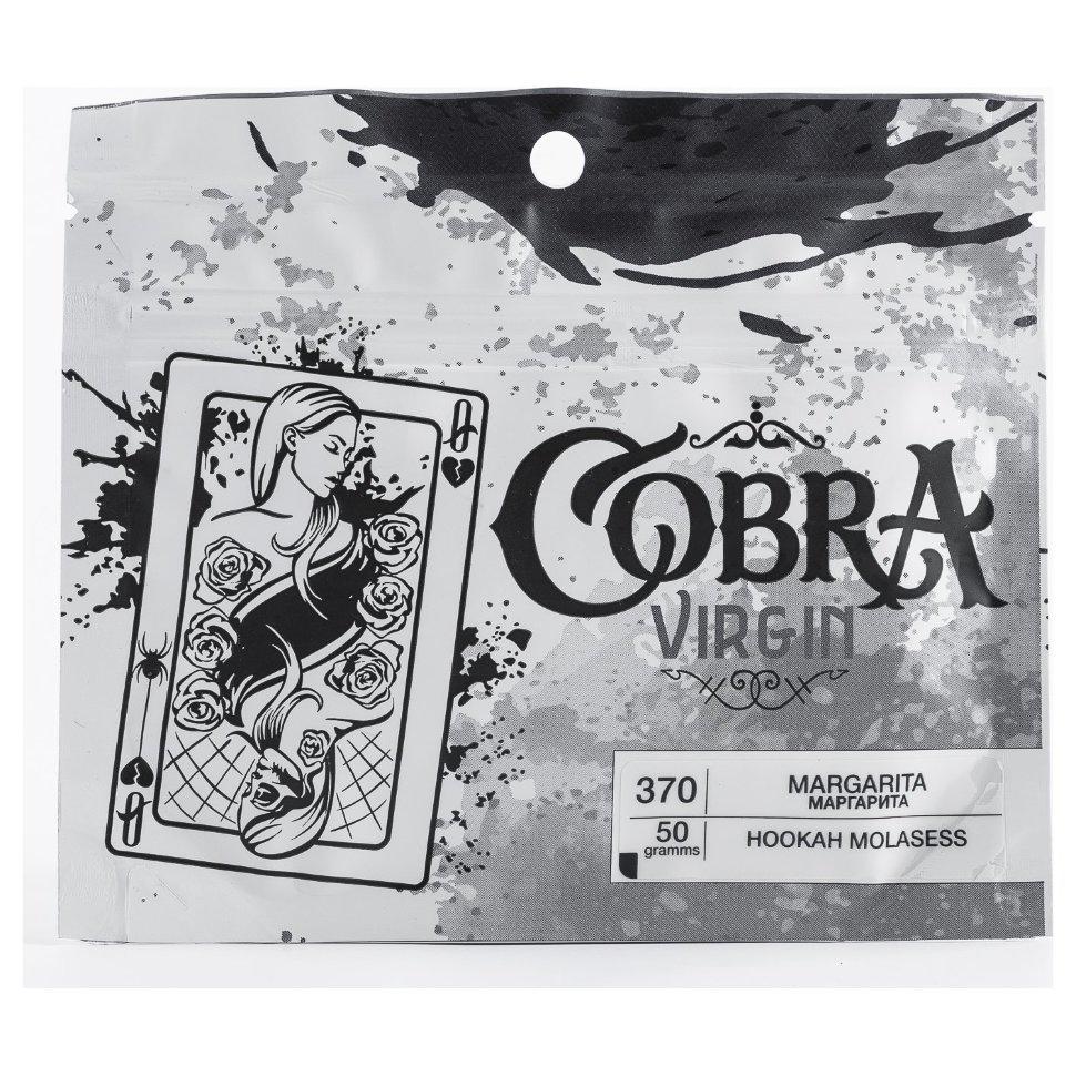 Табак для кальяна на основе чайной смеси Cobra Virgin Margarita (Кобра Маргарита) 50г