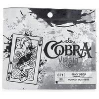 Табак для кальяна на основе чайной смеси Cobra Virgin Spicy Grog (Кобра пряный грог) 50г