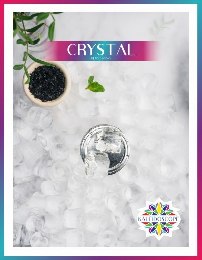 Табак для кальяна на основе чайной смеси Kaleidoscope Crystal (Кристал) 50 гр