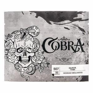 Табак для кальяна на основе чайной смеси Cobra Origins Guava (Гуава) 50 гр