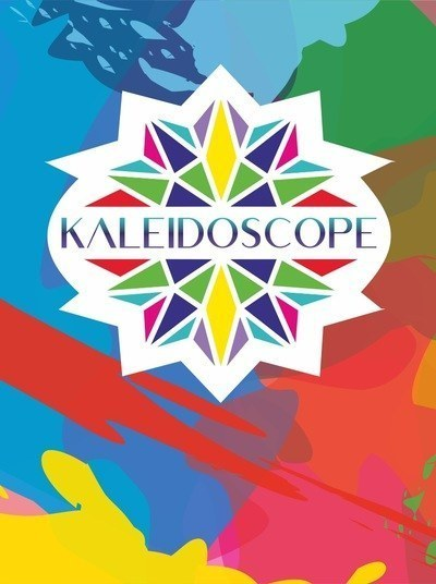 Табак для кальяна на основе чайной смеси Kaleidoscope Kalamansi (Каламанси) 50 гр