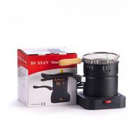 Печка для розжига угля OS-8002 Чёрная (с сеткой)