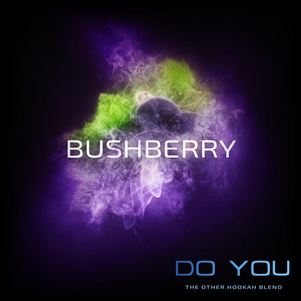 Табак для кальяна на основе чайной смеси Do you Bushberry (Чёрная Смородина) 50 гр