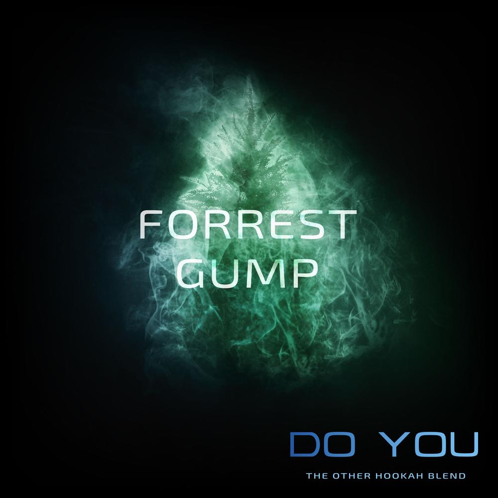 Табак для кальяна на основе чайной смеси Do you Forrest Gump (Хвойный Лес) 50 гр