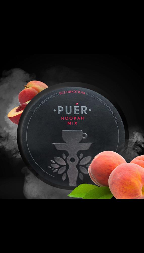 Табак для  кальяна на основе чайной смеси Puer Velvety Peach (Сочный Персик) 100 гр