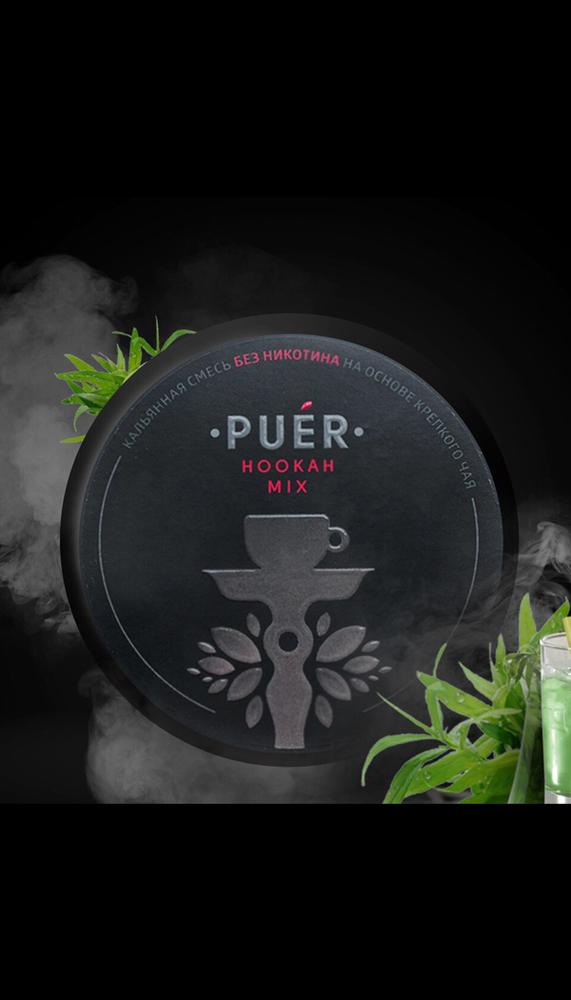 Табак для  кальяна на основе чайной смеси Puer Mountain Tarragon (Горный Тархун) 100 гр
