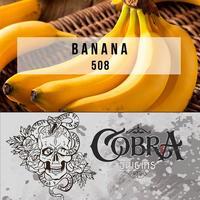 Табак для кальяна на основе чайной смеси Cobra Origins Banana (Банан) 50 гр