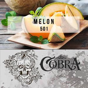 Табак для кальяна на основе чайной смеси Cobra Origins Melon (кобра дыня) 50гр