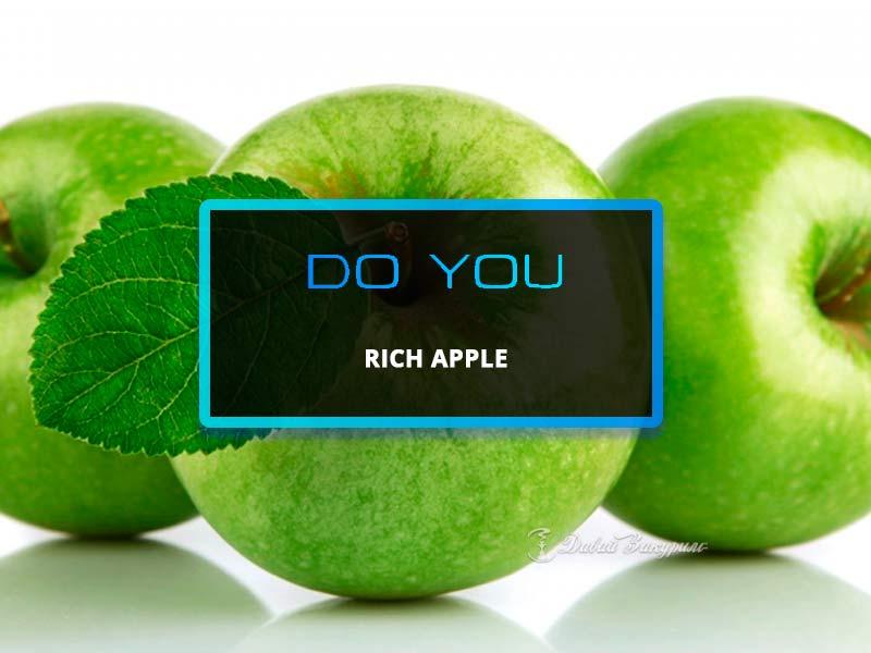 Do you Rich Apple (Зеленое яблоко)