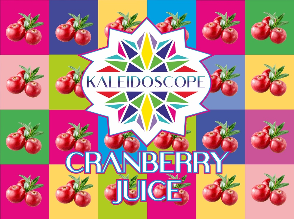 Kaleidoscope Cramberry Juice (Клюквенный Морс)